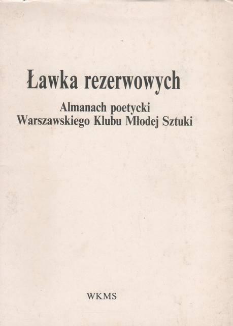 /wp-content/uploads/1990/10/lawka-rezerwowych