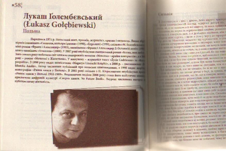/wp-content/uploads/2008/09/Lwow-almanach