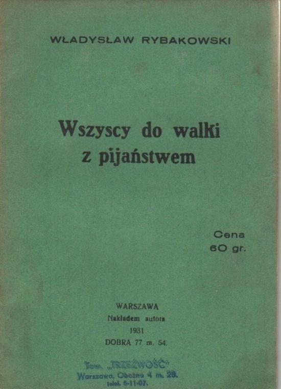 /wp-content/uploads/2013/12/W-Rybakowski