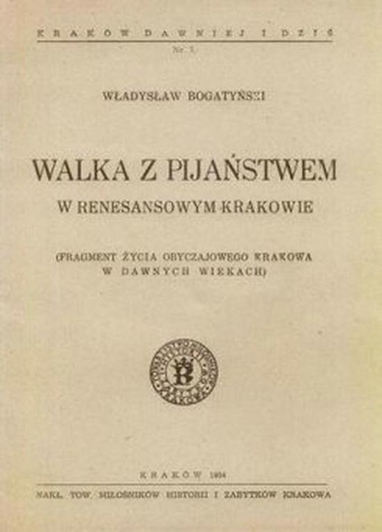 /wp-content/uploads/2013/12/w-renesansowym-Krakowie