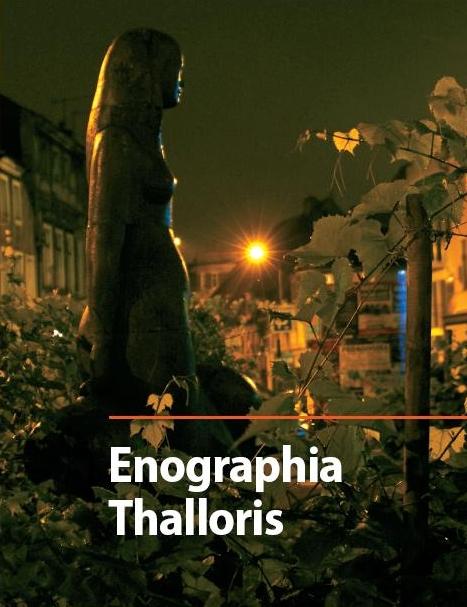 Enographia_cover