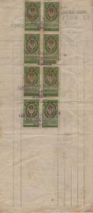 Sz. Rottner, Będzin 17.05.1923-3 [Desktop Resolution]