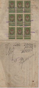 Sz. Rottner, Będzin 4.06.1923-2 [Desktop Resolution]