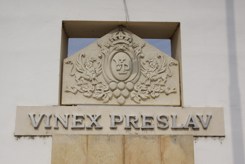 vinex-preslav-10