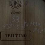 tbilvino (1)