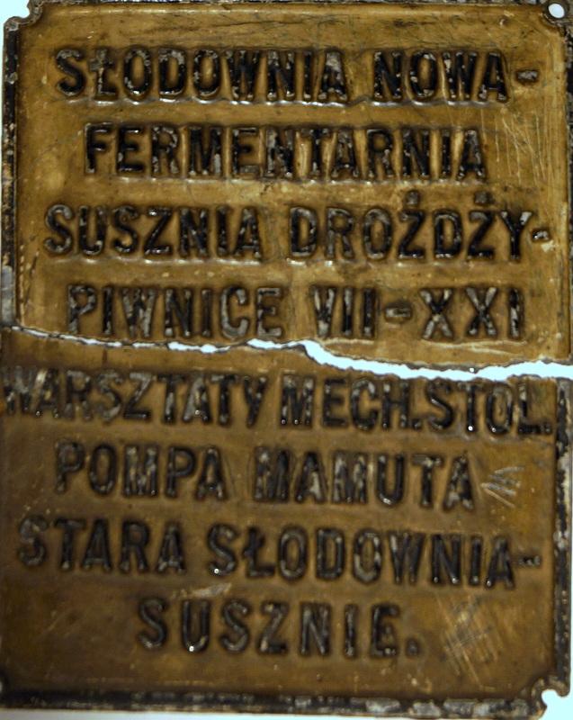 Browar we Lwowie (15)