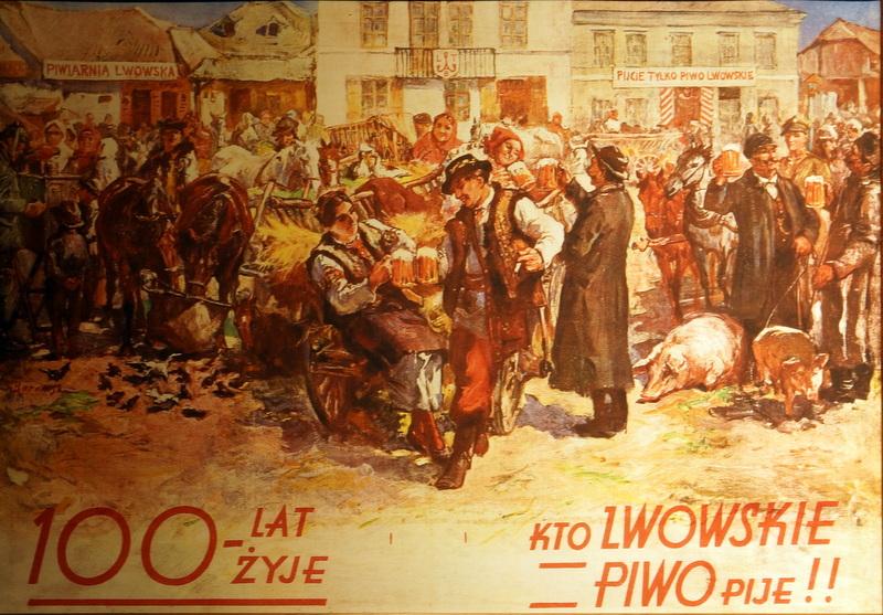 Browar we Lwowie (23)