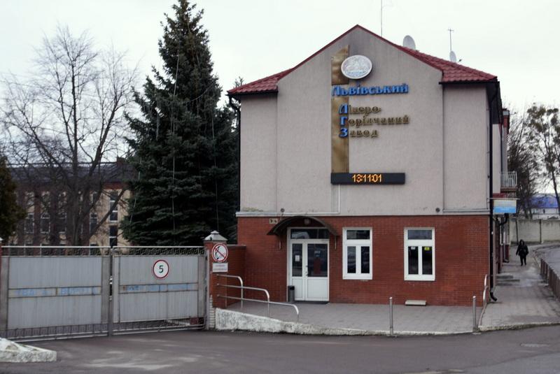 Lvivski Gorichanyi Zavod (2)