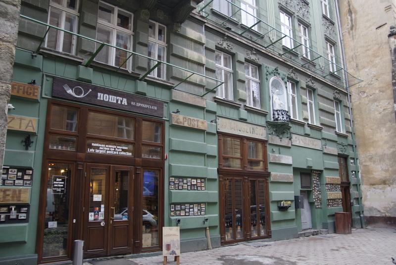 Muszynski Old Distillery (1)