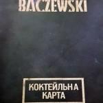 Restauracja Baczewski we Lwowie (12)